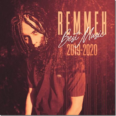 Remmehs-best-music-2019-20209